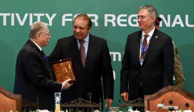 Ekonomik İşbirliği Teşkiları (EİT) Ödülleri Töreni