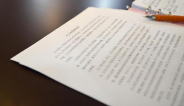 Çinde ev ödevi yapan robot tartışması