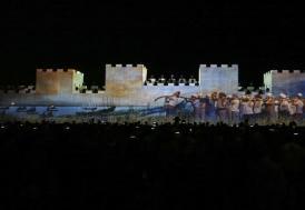 İstanbul'un fethinin 567. yılı etkinlikleri