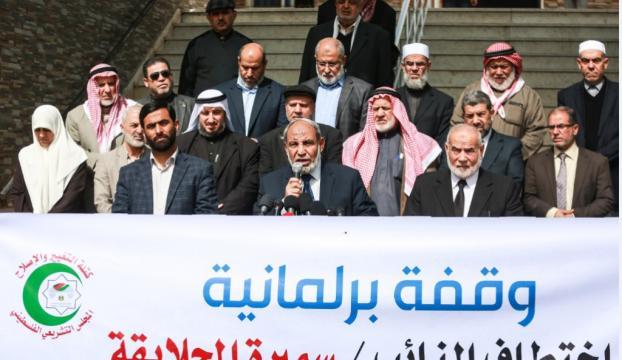 Filistinli milletvekilinin gözaltına alınması protesto edildi