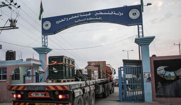 TİKAnın Gazze temsilcisi sınırda gözaltına alındı
