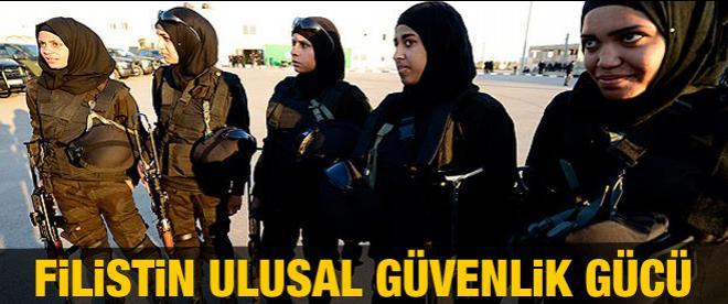 Filistin Ulusal Güvenlik Gücü