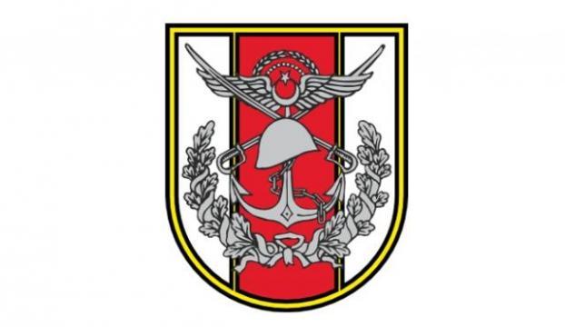 """Genelkurmay: """"Helikopterle Irtibat Kesildi"""""""