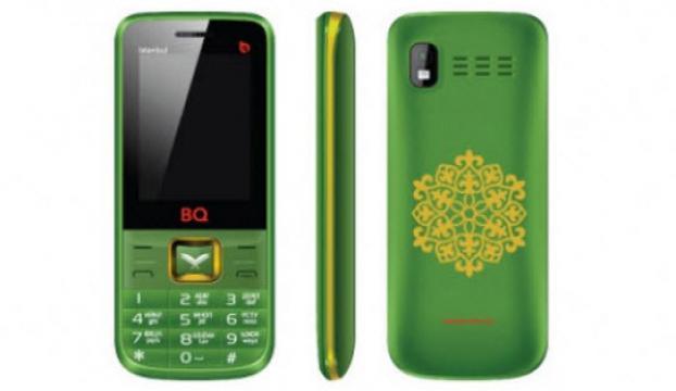 Müslümanlara özel telefon!
