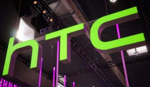 Google, HTCnin akıllı telefon bölümünü mü alıyor?