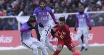 Anagold 24 Erzincanspor: 1 - Galatasaray: 1
