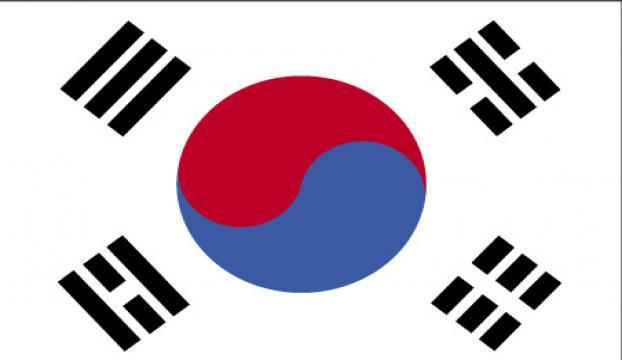 Güneydoğu Asya ülkeleri Güney Korede toplandı