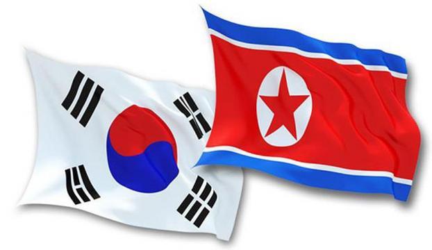 Güney Kore Kuzeyin teknesini geri gönderdi