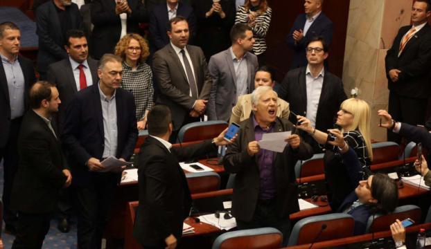 "BMden ""Makedonya"" açıklaması"