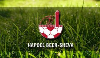 Hapoel Beer-Sheva deplasmanda kazanamadı
