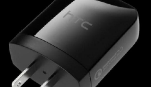 HTC hız peşinde