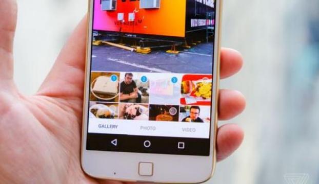 Instagrama yeni özellik geliyor!
