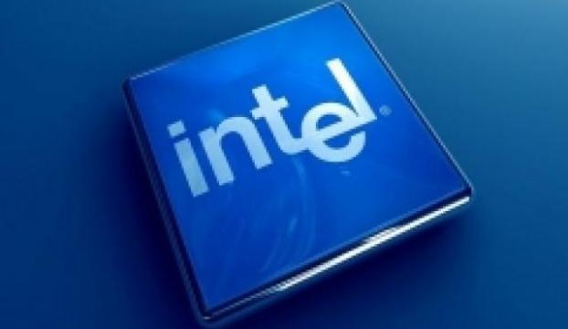 Intelden İsraile 11 milyar dolarlık yatırım