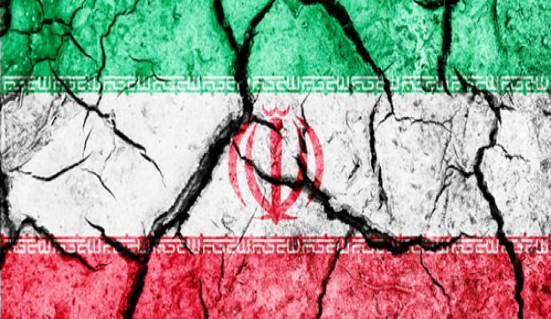 Trump yönetiminden İrana ilk sert çıkış