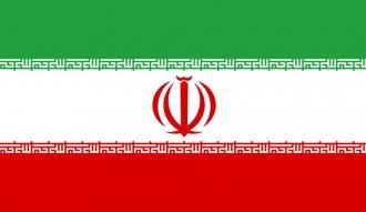 Arap Dörtlüsü'nden İran'a kınama