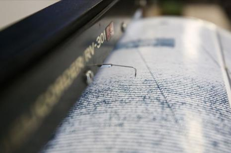 Bingöl'de 4 büyüklüğünde deprem meydana geldi