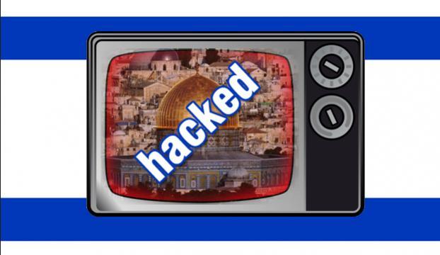 İsrailde iki televizyon kanalı hacklendi