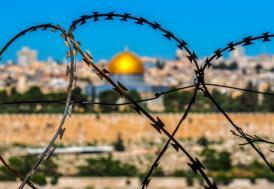 """Türkiye'den İsrail'in kabul ettiği """"ulus devlet"""" yasasına sert tepki"""