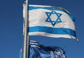 İsrail'den Batı Şeria'da 3 bin 900 konut planı