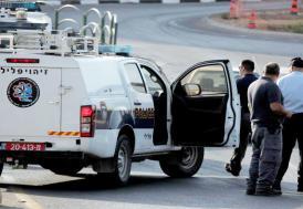 İsrail polisi Doğu Kudüs'te 20 Filistinliyi gözaltına aldı