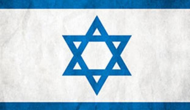 İsrailden siber savaş eğitimi!