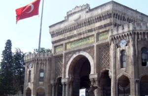 """İÜ """"Dünyanın En İyi 500 Üniversitesi Listesi""""nde"""