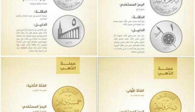 İşte IŞİDin parası