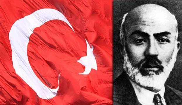 İstiklal Marşının kabulünün 96. yılı