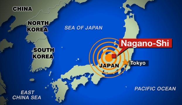 Japonyada toprak 29 cm kaydı