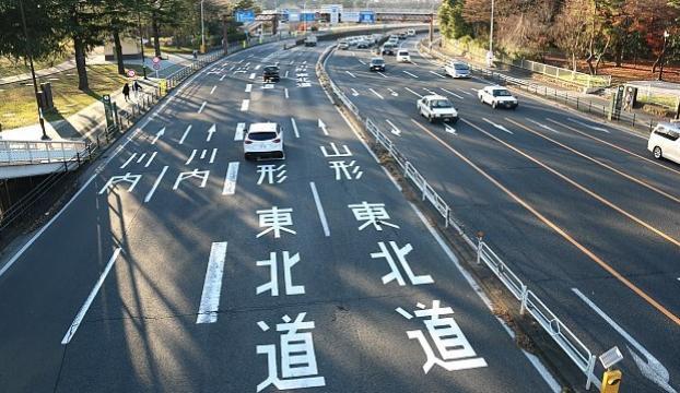 Japonyada 5 şeritli yol çöktü