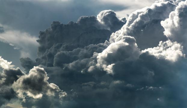Adana için kuvvetli yağış uyarısı