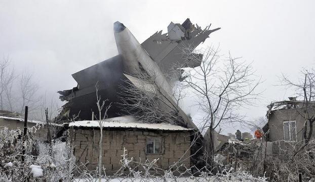 Türk kargo uçağı Bişkekte düştü: 32 ölü, 4 yaralı