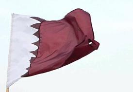 BAE Katar'ı haritadan sildi