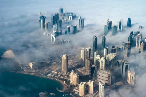 """Katar'dan Suudi Arabistan'ın """"teröre destek verme"""" suçlamasına tepki"""