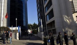 Katırcıoğlu ailesinin mal varlığına tedbir konuldu