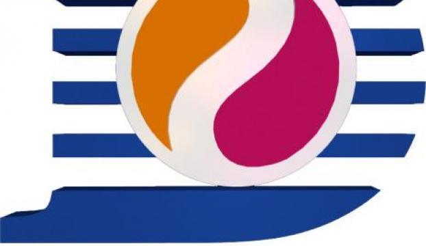 Kıbrısta yeni TV kanalı açıldı
