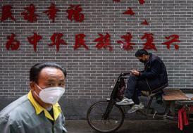 Çin'de ağır Kovid-19 vakalarının sayısı 300'ün altına indi