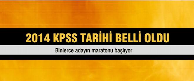 2014 KPSS başvuru tarihleri açıklandı