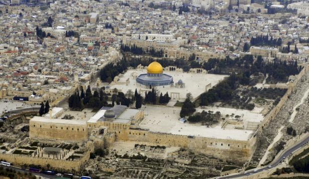 """Arap Birliğinden İsrailin """"ezan yasağı""""na kınama"""