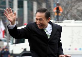 Eski Güney Kore Devlet Başkanı Lee tutuklandı