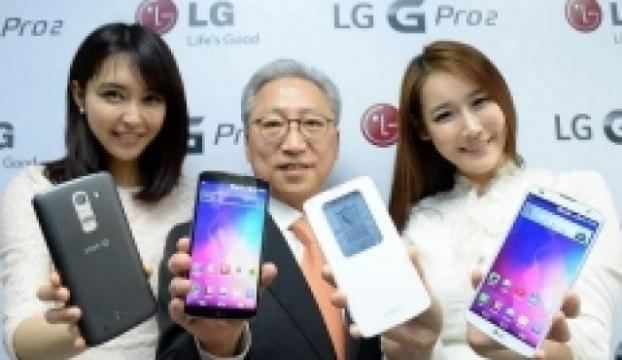 LG Electronicste yüzler gülüyor