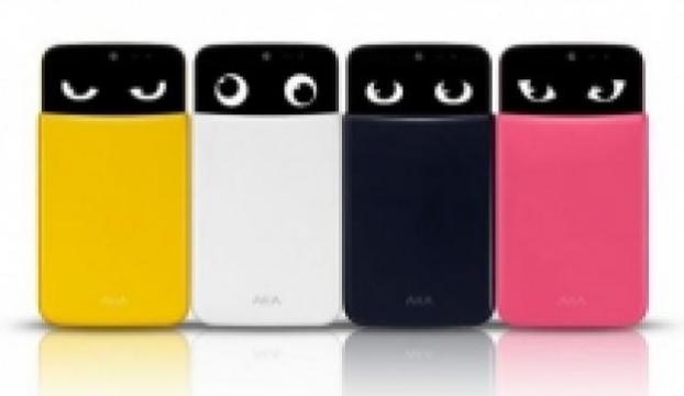 LGnin en çılgın akıllı telefonu LG AKA tanıtıldı