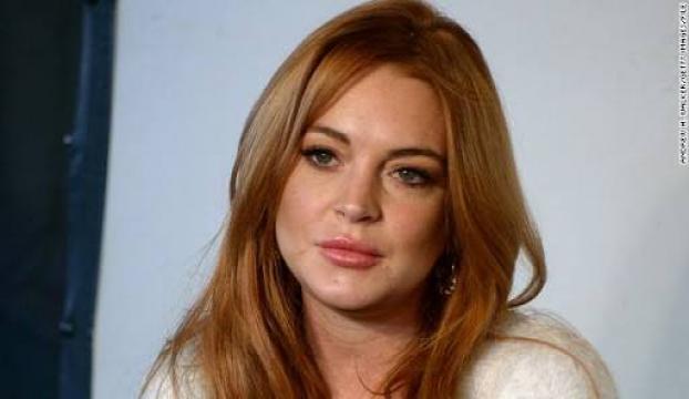 Lindsay Lohandan teröre lanet