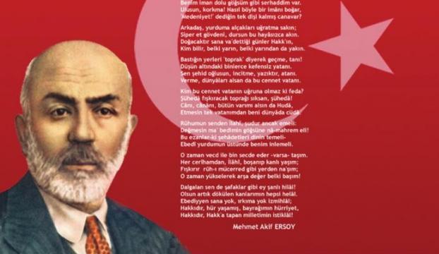 CHPnin Mehmet Akif Ersoy rahatsızlığı