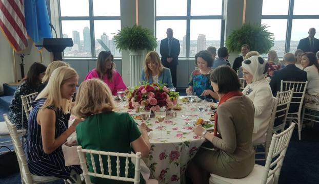 Emine Erdoğan, Melania Trumpın yemek davetine katıldı
