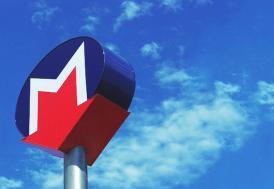 Dudullu - Bostancı metrosunun tünelleri birleşti