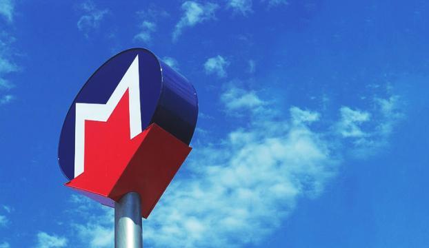 İBB Metro AŞ Genel Müdürü Kasım Kutlu istifa etti