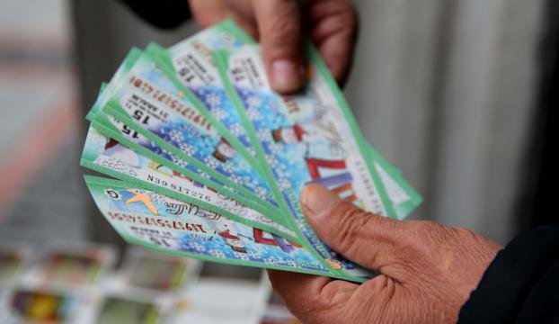 Milli Piyango biletleri satışa sunuldu