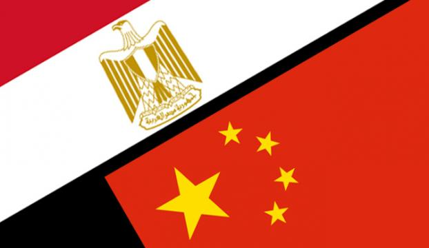 Mısır ve Çin arasında kredi anlaşması