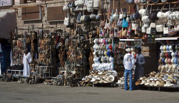 Mısır sokağındaki Türkçe kelimeler
